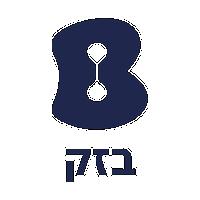 """בזק - החברה הישראלית לתקשורת בע""""מ"""