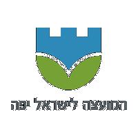 המועצה לישראל יפה