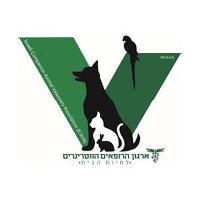 ארגון הרופאים הוטרינרים לחיות הבית בישראל