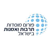 פורום מוסדות התרבות בירושלים