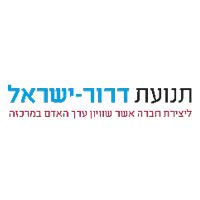 תנועת דרור ישראל